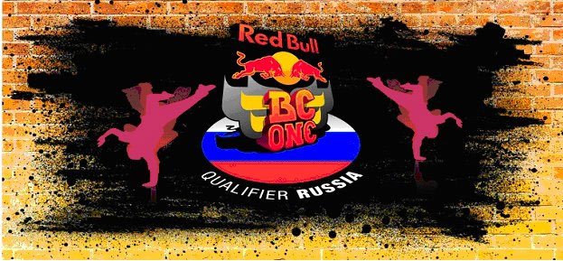 red bull russia